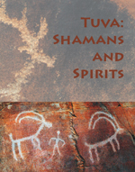 Tuva: Shamans and Spirits DVD